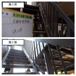 大江戸本店様 階段